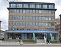 PSD Bank Nord eG.jpg