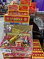 Packages of joss paper for Ghost Festival in Taiwan.jpg