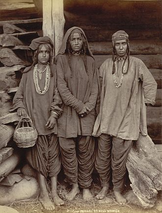 Pahari people - Pahari women at Kashmir 1890 AD