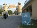 Pakistan India Qasoor Border-2.jpg