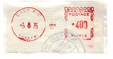 Pakistan stamp type PO2A.jpg