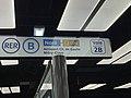 Panneau Voie 2B Châtelet Halles Paris 2.jpg