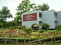Parjatan Motel Sylhet Bangladesh (3).JPG