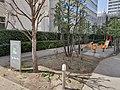 Park adjacent to Residia Tower.jpg