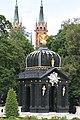 Park przy pałacu Branickich, część I 33.jpg