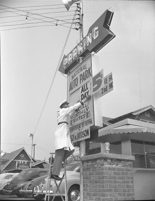 Parking, 5c.,1949