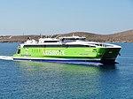 Paros Hellenic Seaways Highspeed 5 06.jpg