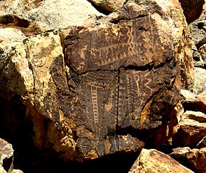 The Parowan Gap petroglyphs, a well-known landmark in Iron County, July 2007