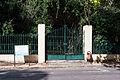 Parque das Dunas, Natal 20150923- DSC6115.jpg