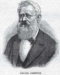 Paulos Lampros.JPG