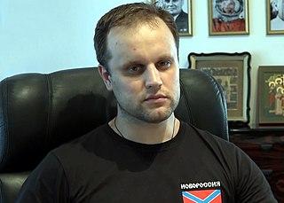 Pavel Gubarev Russian politician in Ukraine