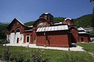 Patriarchate of Peć (monastery) - Image: Pecka jug