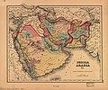 Persia Arabia etc. LOC 2004629242.jpg