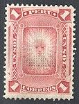 Peru 1874 Sc29 rose.jpg