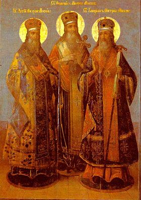 Photius, Theognostus and Cyprian.jpg