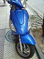 Piaggio (6243864320).jpg