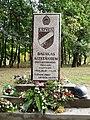 Piemineklis Bauskas aizstāvjiem pret otrreizējo padomju okupāciju - panoramio.jpg