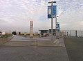 Pier 27 - panoramio.jpg