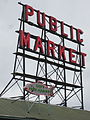 Pike Place Market, Seattle (2014) - 4.JPG