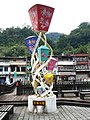 Pingxi Sky Lanterns public art 20190908.jpg