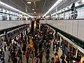 Platform in Gongguan Station of the Taipei metro.JPG