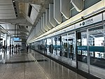 Platform of Airport Station (MTR) 1.jpg