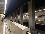 Platform of Fujisaki Station (Fukuoka Municipal Subway).JPG