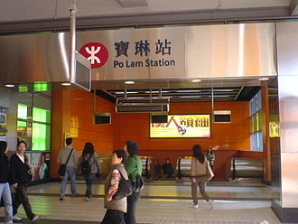 MTR - The Tseung Kwan O line was opened in 2002 to serve new housing developments