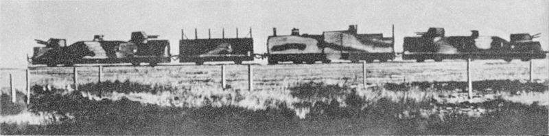 File:Pociag pancerny Danuta z 1939 r.jpg