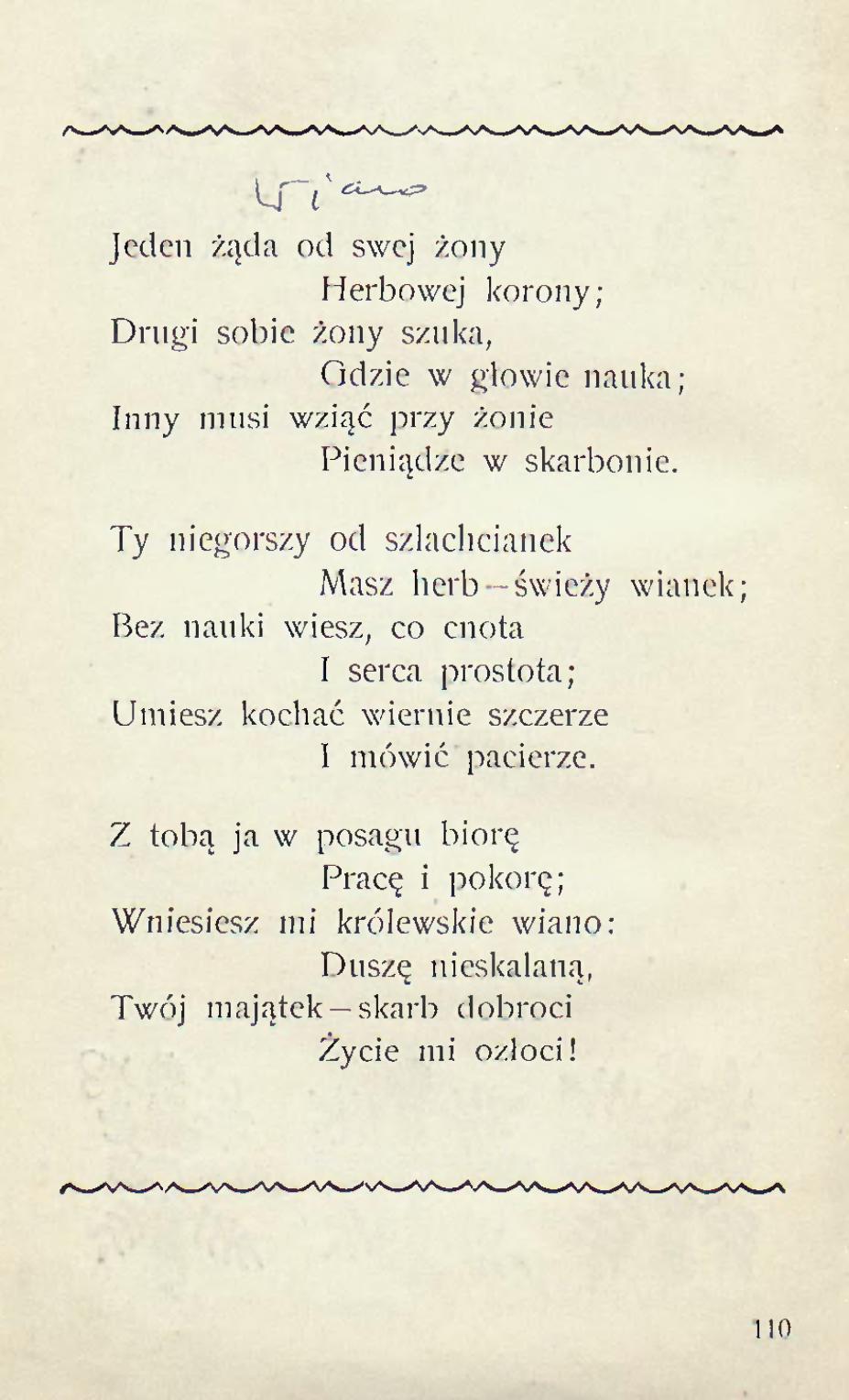 Stronapoezye Rydeldjvu113 Wikiźródła Wolna Biblioteka