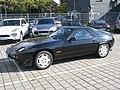 Porsche 928S (10315577035).jpg