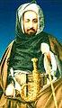 Portrait du Chef Suprême de la Dynastie Al-Sanussi, Sidi Ahmed Chérif Al-Sanussi de Libye.jpg