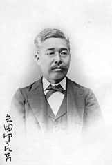 Portrait of Late Prof. R. Yatabe.jpg