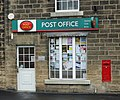 Post Office in Crich, Derbyshire, with DE4 942. (6036048515).jpg