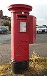 Post box on Lascelles Road, Allerton.jpg