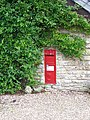 Postbox, North Brewham - geograph.org.uk - 1476658.jpg