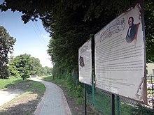 Gedenktafel in Poturzyn. Chopin besuchte Woyciechowski dort auf dessen Hof. (Quelle: Wikimedia)