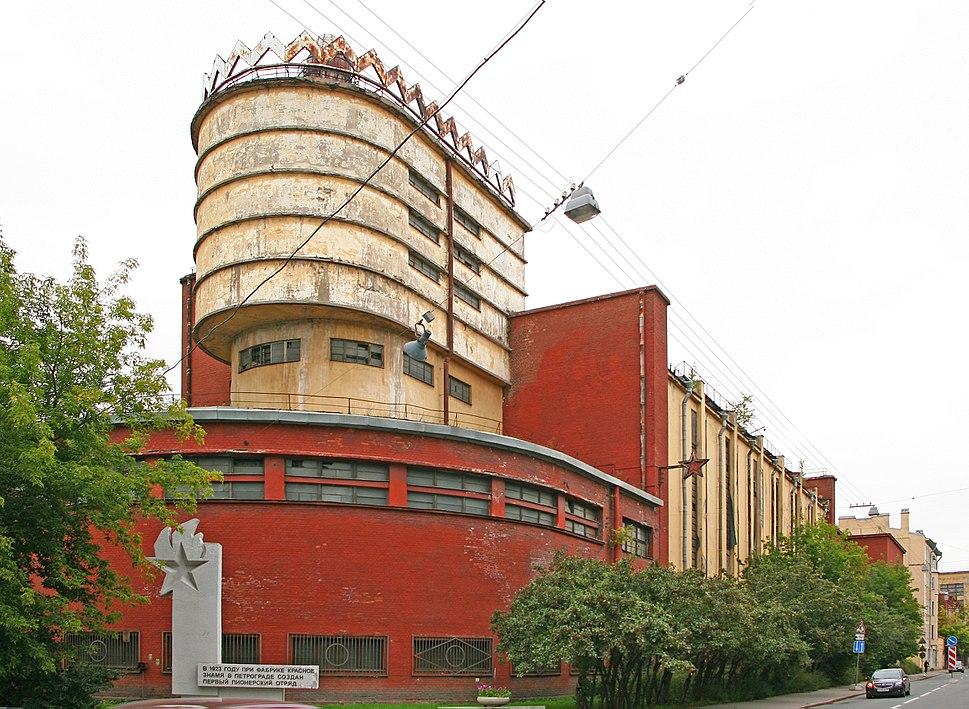 Power station Erich Mendelsohn 1