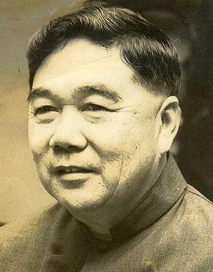 Arthur Chung - Image: President Arthur Chung