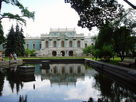 The ceremonial residence (back side), the Mariyinsky Palace, is located in the Pechersk district. - President of Ukraine
