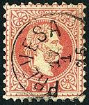 Prevesa Austrian 3 05 sld 1875.jpg