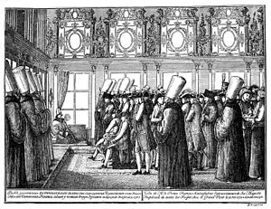 1775 in Russia - Prince N.Repnin's embassy to Turkey, engraving by I.Bugreev (1775)