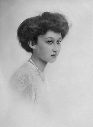 Princess Hilda of Luxembourg (1897–1979) - Princess Hilda in 1918