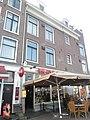Prins Hendrikkade 97a, Amsterdam.jpg