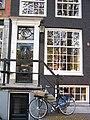 Prinsengracht 692 door.JPG