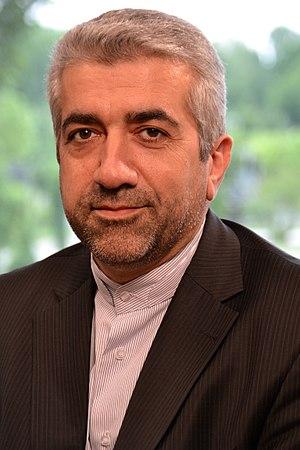Reza Ardakanian - Image: Prof Reza Ardakanian