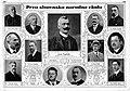 Prva slovenska nardona vlada 1918.jpg