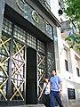 Puerta principal CGT 01.JPG
