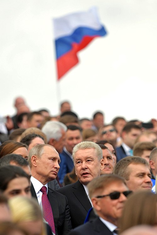 Putin - Day City Moscow 2017 (8).jpg