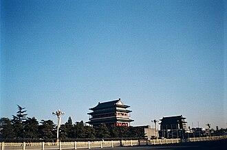 Zhengyangmen - Image: Qianmen Two Towers